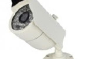 CAMERA IP AV-IPD1100BK